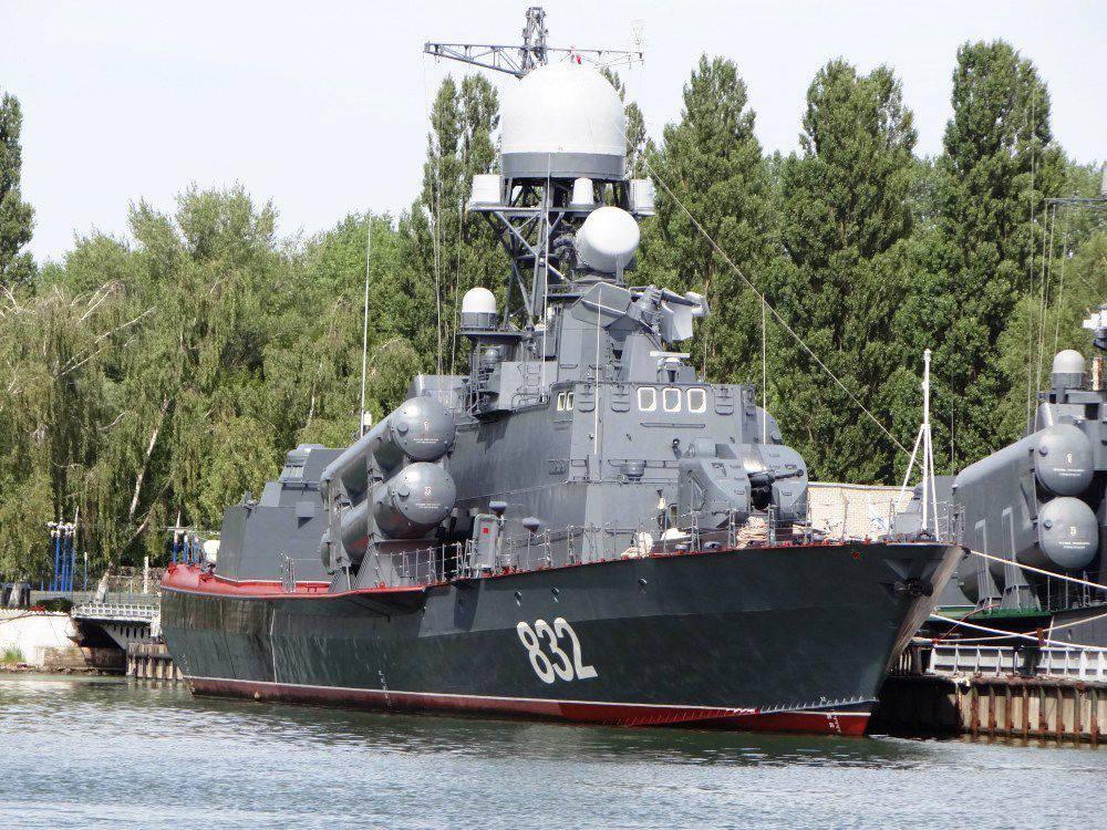 Военноморской флот РФ