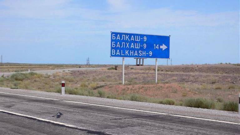 Rusya Federasyonu hükümeti, Balkhash merkezindeki anlaşmanın onaylanmasına dair yasa tasarısını onayladı.