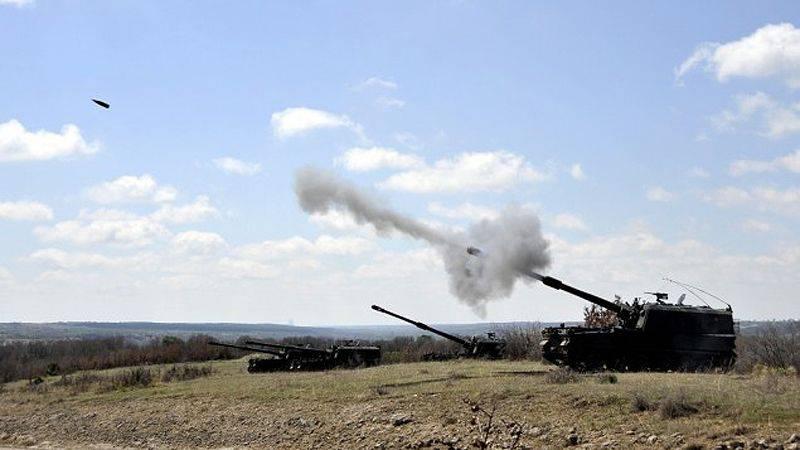 Industrie des véhicules militaires turcs