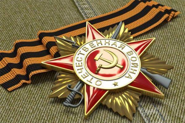 Soyuz-2015 - Gara patriottica eredi della Vittoria lanciata in Armenia con la partecipazione di squadre delle repubbliche dell'ex Unione Sovietica