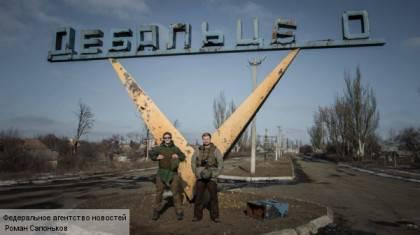 Ukrayna'nın Silahlı Kuvvetleri'nin 2015'in sonbahar yılındaki şirketindeki yaklaşan yenilgisinin sebepleri.