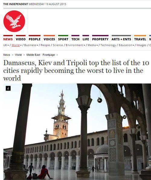 英国の研究者:キエフ、モスクワ、サンクトペテルブルクは、世界のトップ10の主要都市を直撃