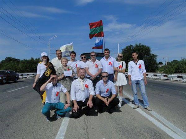 Transnistria. 인식되지 않은 25 년 ...