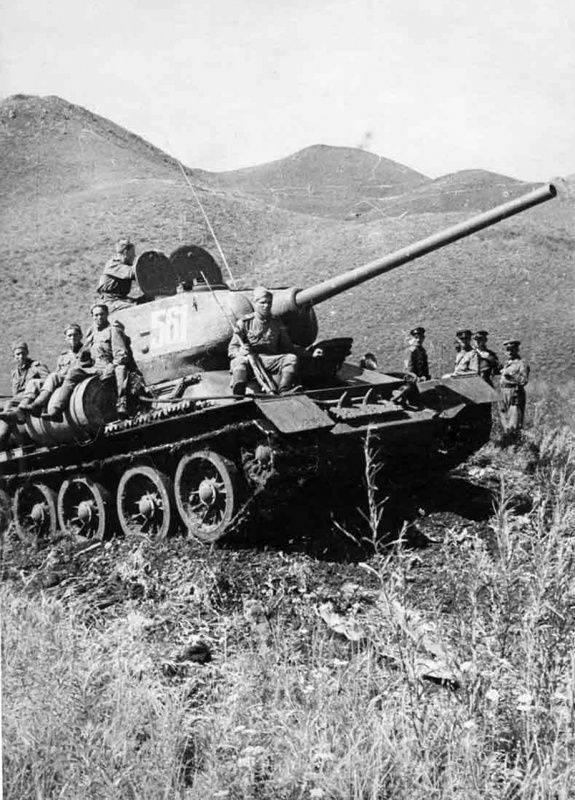 Manchu Strategic Offensive