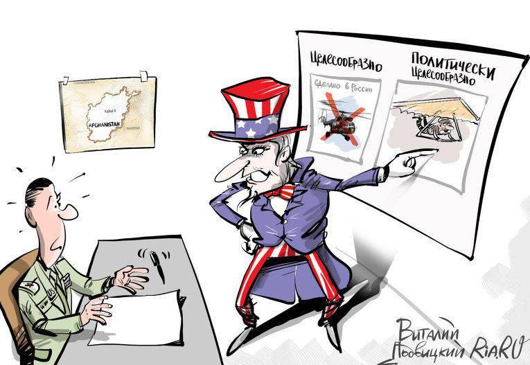 러시아의 후진성에 대한 잘못된 인식