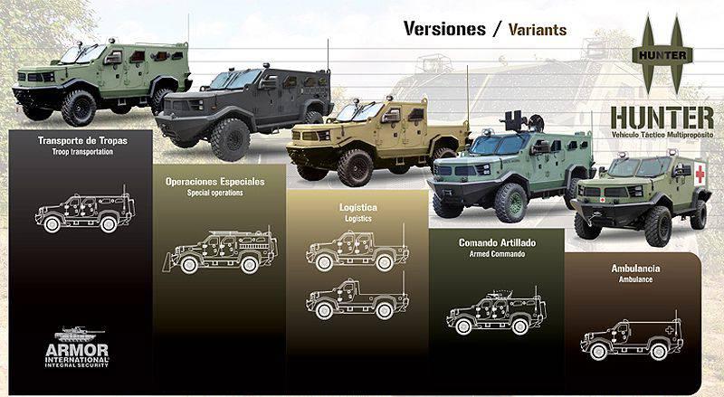 콜롬비아 헌터 TR-12 다용도 전술 차량
