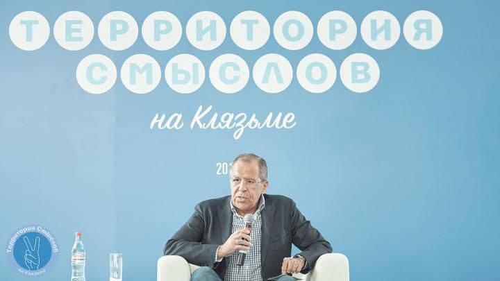 ロシアの外務大臣:西側支配の時代は終わりを迎えています