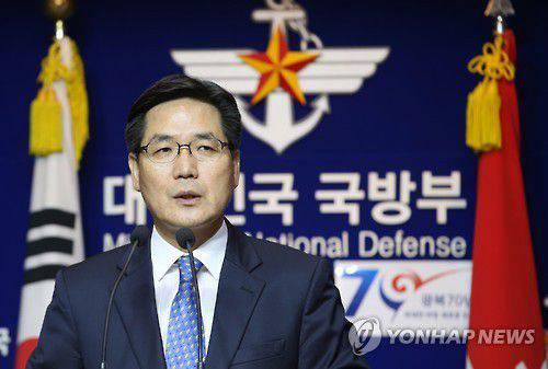 Media sudcoreani: Seoul sta considerando la possibilità di schierare un bombardiere strategico americano e sottomarini nucleari nella Repubblica del Kazakistan