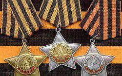 ヴァシリー・リスノフの3つの栄光
