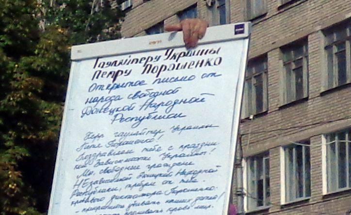 """""""ウクライナPetro PoroshenkoのGauleiter"""""""