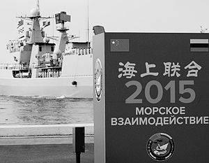 러시아보다 중국의 해군 합동 훈련이 더 필요하다.