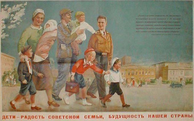 러시아의 가족 정책. 건강한 가정이 없다면 강력한 국가가 없을 것입니다.