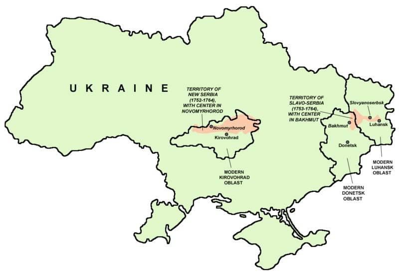 신 러시아의 세르비아 정착에 관하여