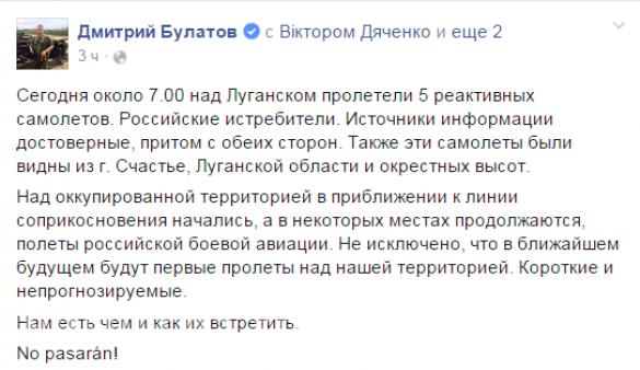 """Les responsables de la sécurité ukrainiens ont déclaré des """"combattants russes"""" au-dessus de Lougansk"""