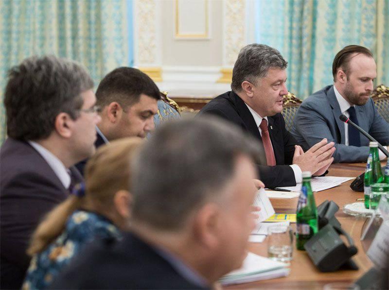 """Porochenko a déclaré que si Moscou """"critique le projet de constitution, alors l'Ukraine est sur la bonne voie"""""""