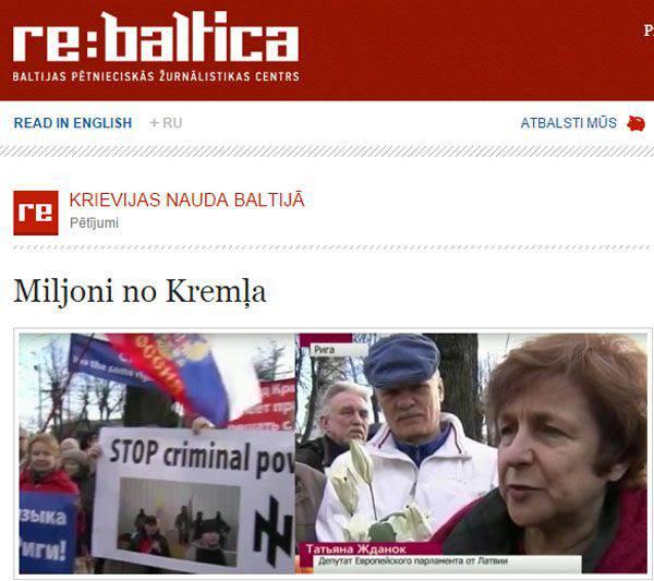 """Les médias baltes sont """"préoccupés"""" par le financement par la Russie des ONG pro-russes en Estonie, en Lettonie et en Lituanie"""