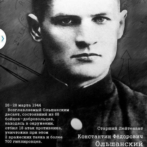 Feat Olshantsev
