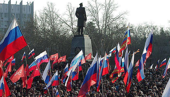 """Il caso dei """"terroristi di Crimea"""". Frase passata"""