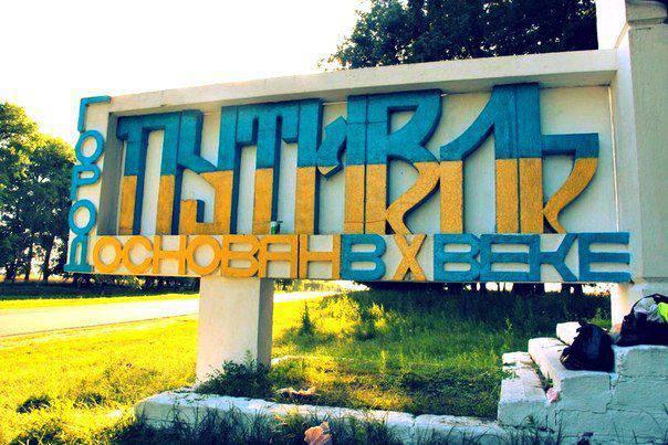광기에 직면 : Putivl (우크라이나)에서, 부름은 Pushkin Street의 이름을 바꾸기 위해 모였습니다.