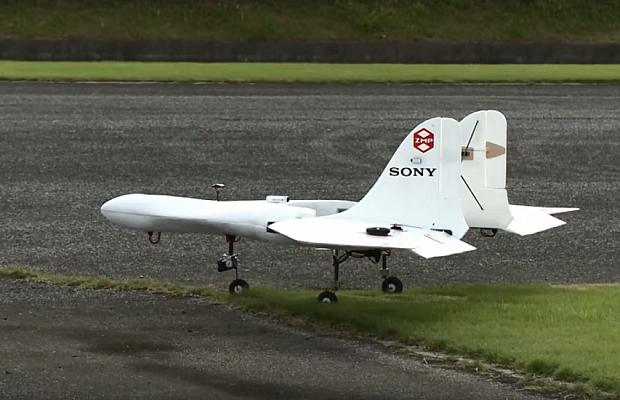 일본 기업인 Aerosense는 가장 빠른 멀티 코터
