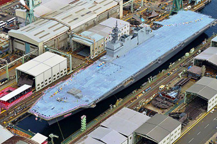 Japonya'da ikinci helikopter taşıyıcı başlatıldı