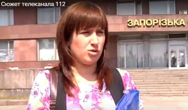 Zaporizhzhya議員は、キエフにこの地域に特別な地位を与えるよう要請した