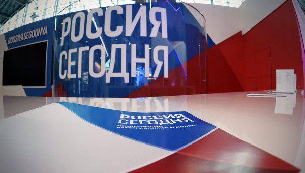 """In Lettonia, ha rifiutato di registrare un ufficio di rappresentanza dell'agenzia di stampa """"Russia Today"""""""