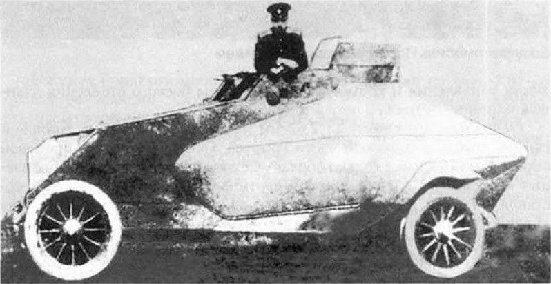 Enseigne de voiture blindée Vonlyarlyarskogo