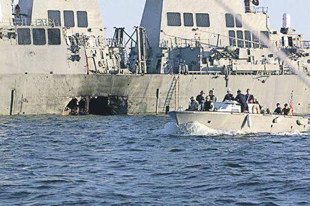 Rus çıkarları ve denizcilik terörizmi