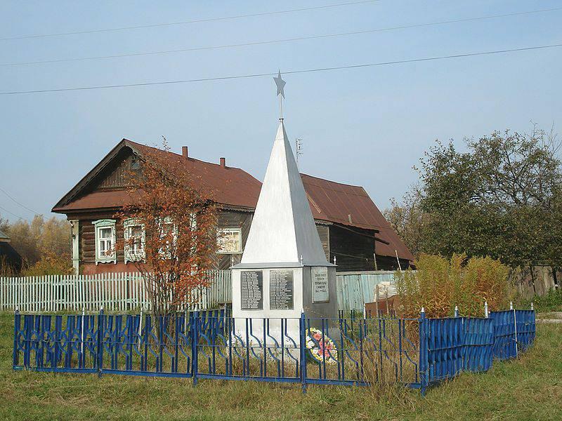 Kırsal anıtları kim önledi?