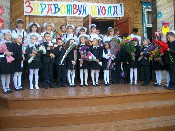 День знаний 1 сентября праздники в россии