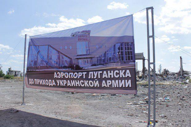 Anniversario della liberazione dell'aeroporto di Lugansk