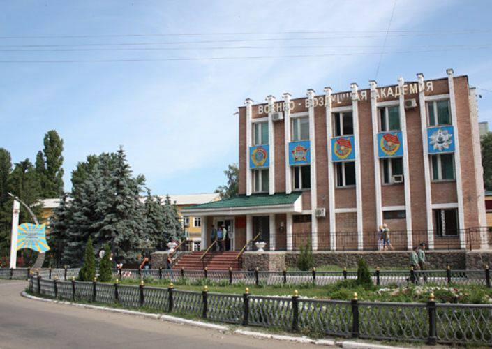 Cadet Mühendislik Okulu Voronej'de Açıldı