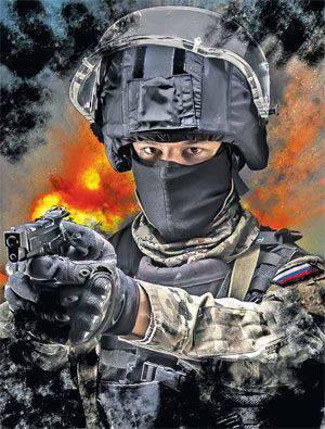 Antiterror - handmade