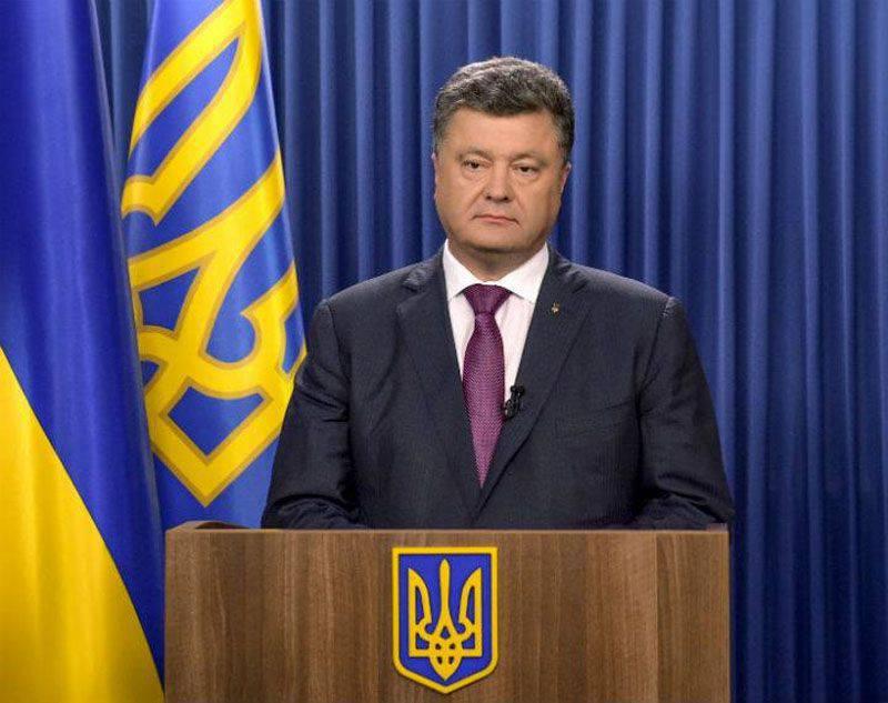 """Porochenko a appelé """"les peuples du monde libre"""" à s'opposer à """"l'agression russe"""""""
