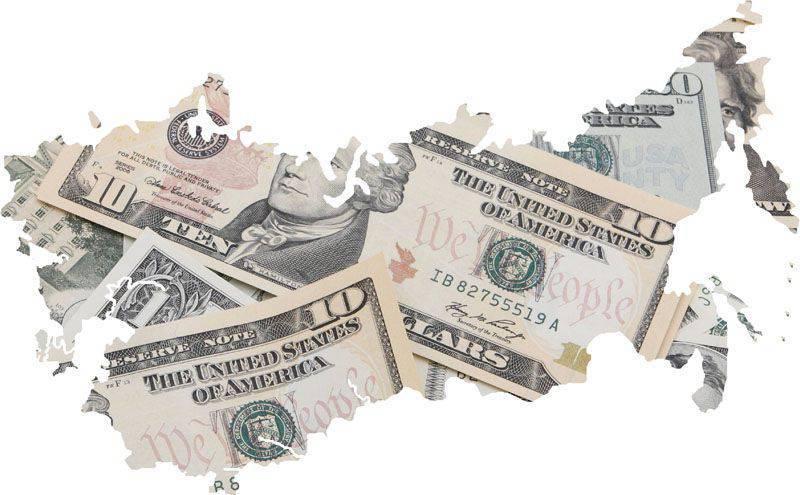 모스크바의 주도권 : 달러가없는 CIS?