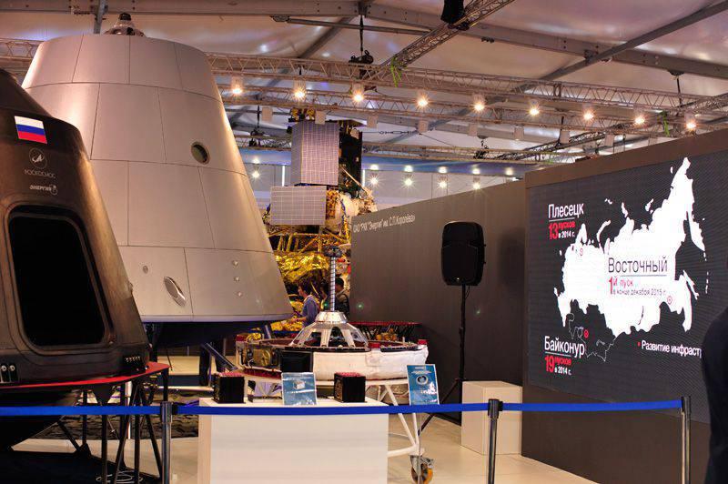 """""""Roskosmos"""" a présenté à MAKS-2015 les éléments d'un navire de transport habité de nouvelle génération"""