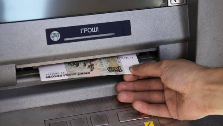 """은행 DNI는 """"자유 부동"""""""