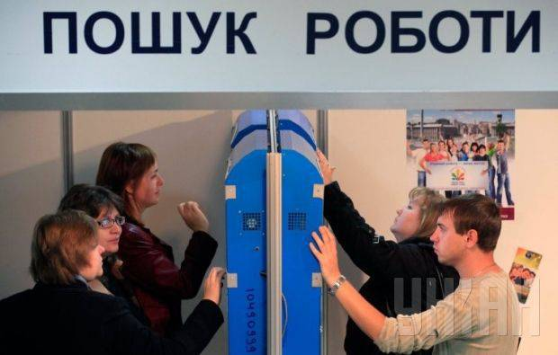 """New """"Peremoga"""": the unemployment rate in Ukraine has reached a record in the entire history of Ukrainian independence"""