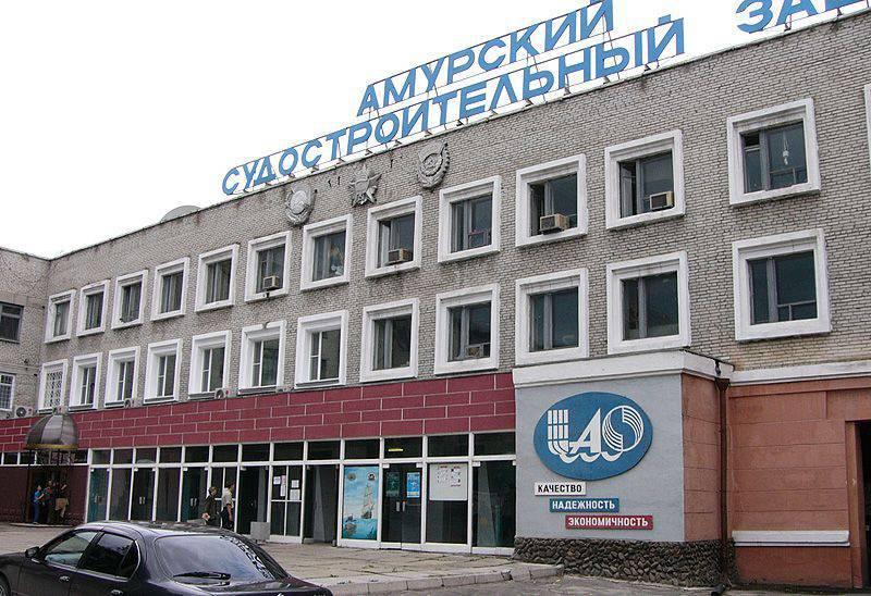 국방부, 아무르 (Amur) 조선소와 협력 지속