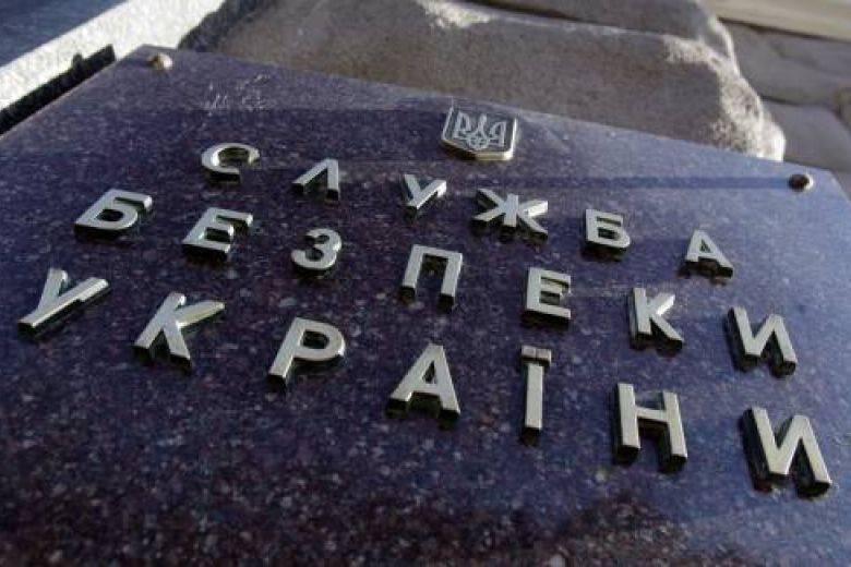 SBU: DNI tarafında savaşan Rusları tutukladı