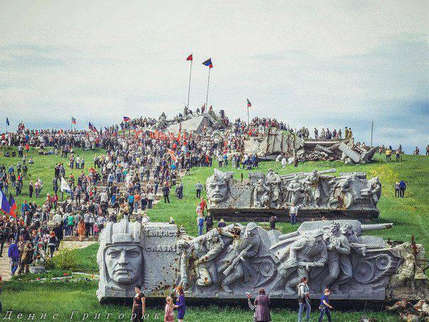 Donbass, 나치 군대의 해방 기념일 72 기념