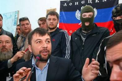 Donetsk Darbesi - görüş