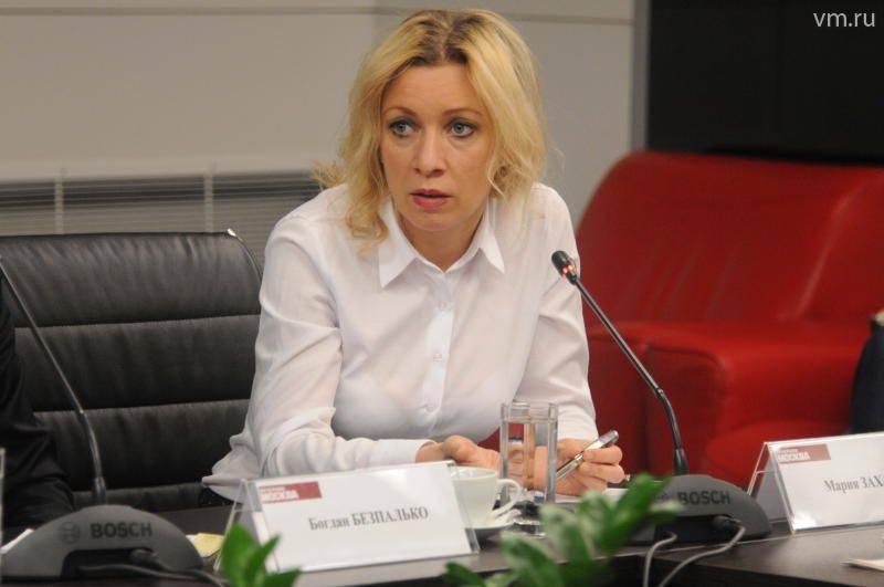 ザカロバ:「ロシアの宣伝」と闘うための専門家集団のEUでの創設は偽善です