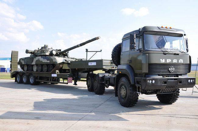 Tracteur Ural-63704