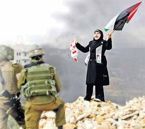 가자 지구와의 전쟁