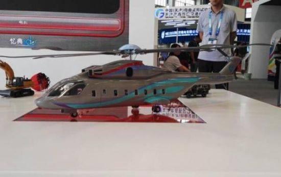 中国での展覧会はロシア - 中国の重いヘリコプターのレイアウトを示します