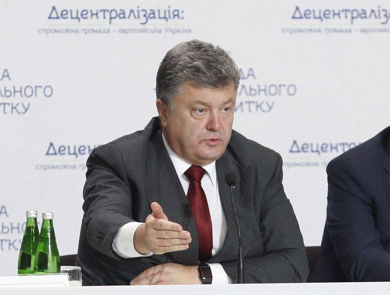 """Poroshenko는 우크라이나에 효율적인 군대가 없다고 선언 한 """"파트너""""에 대해 불평했다."""