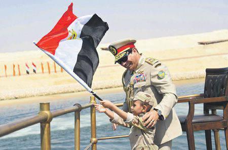 Battaglia del canale di Suez