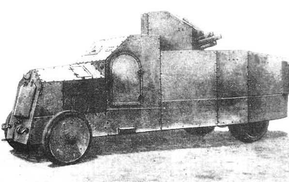 "Armored cars ""Pierce-Arrow"" Izhora plant"